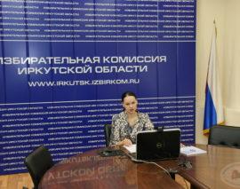 Вебинары с УИК по вопросам проведения выборов в Единый день голосования 13 сентября 2020 года
